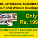 News Portal website development a very cheap cost Only Rs. 1999/-